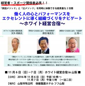 2016110607_00