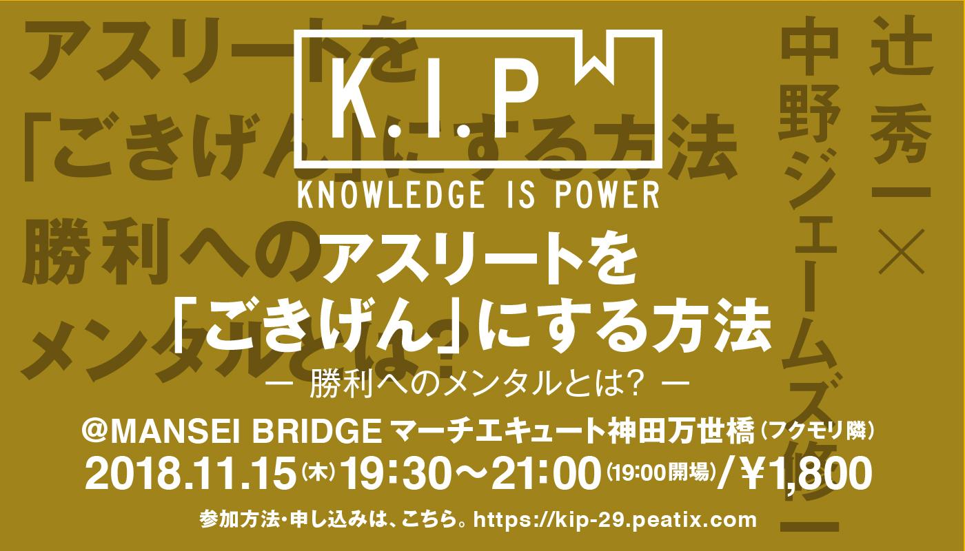 K.I.P_WEB_vol24_F